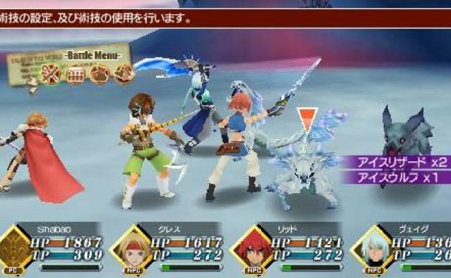 Tales Of The World Radiant Mythology 2 Japan Iso