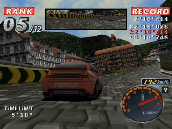 Rage Racer PS1 ROM #24