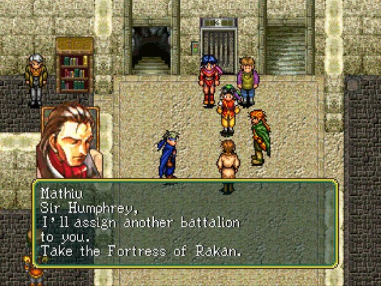 Suikoden PS1 ROM #28