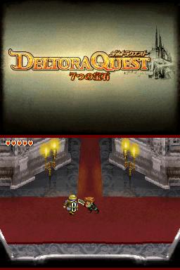 Deltora Quest 7 Tsu No Houseki JCaravan ROM