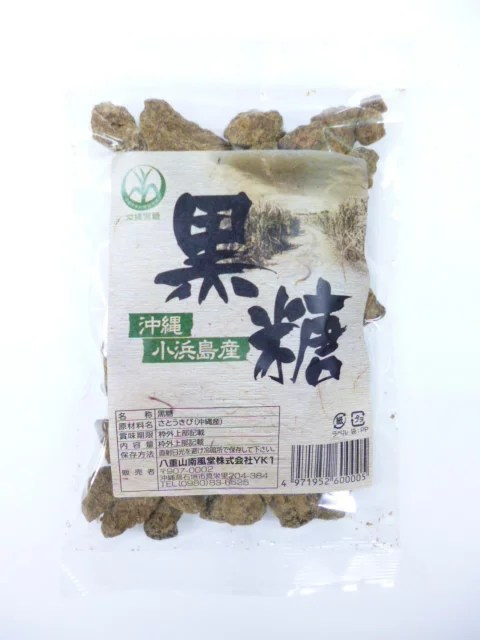【楽天市場】金城黒糖 沖縄 小浜島産かちわり黒糖 | 価格比較 - 商品価格ナビ