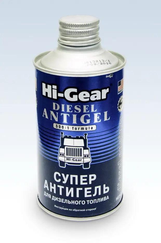 Hi-Gear1.