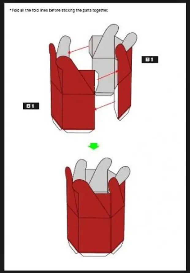 Қораптың схемасы2 (1)