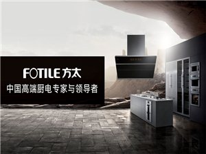 kitchen experts shoes for men 方太厨房专家 家居街 彭水网