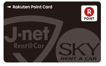 j-netの楽天ポイントカード