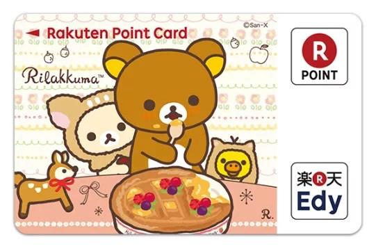 楽天ポイントカードのコラボデザイン
