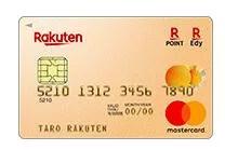 楽天カードのデザインゴールド