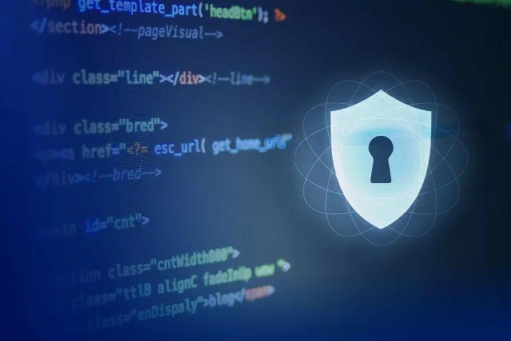 セキュリティの安全性