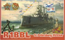 QSL card R1BBL front