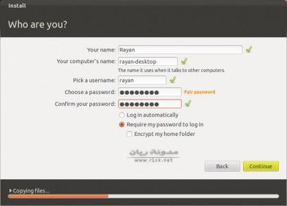 تثبيت اوبنتو اسم المستخدم