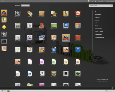 gnome shell dash