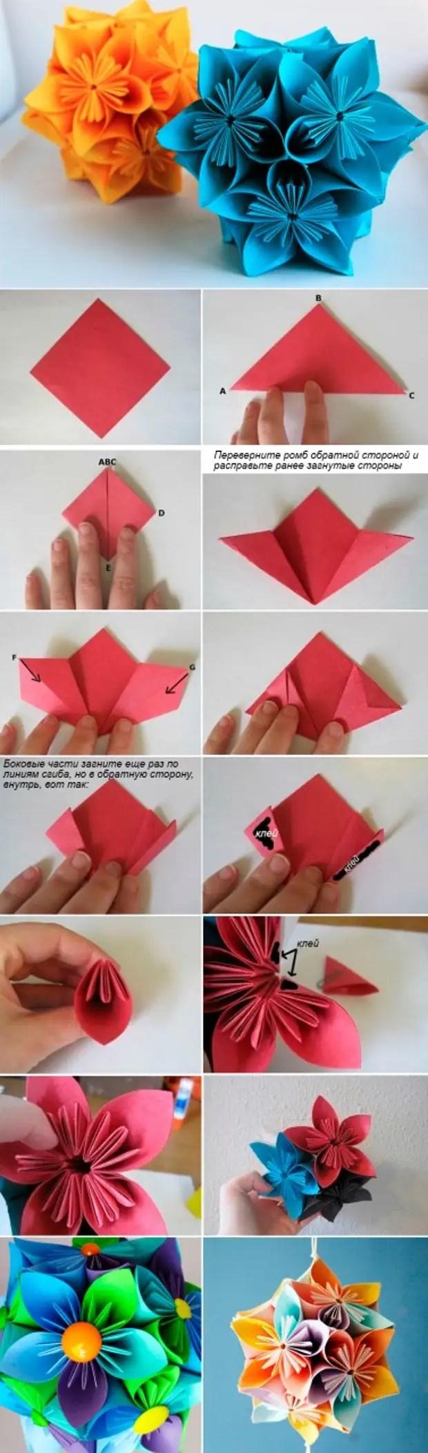 Kusadama origami
