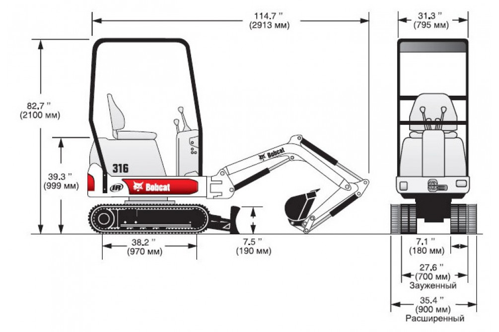 How to release hydraulic pressure bobcat