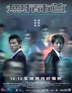 【BD】無間道 Infernal Affairs [下載:976次] - R3字幕網