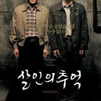 Salinui Chueok / Memories of Murder / Cinayet Günlüğü