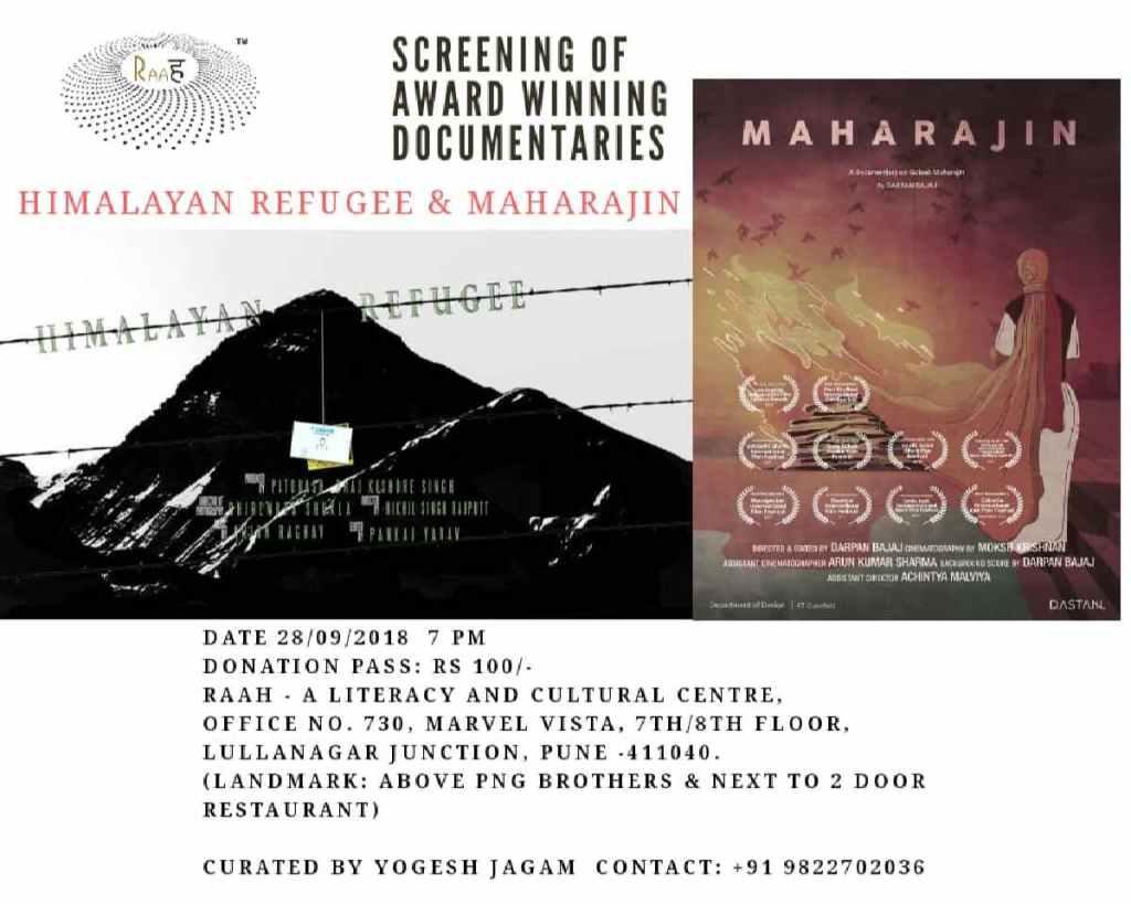 Film-Screening