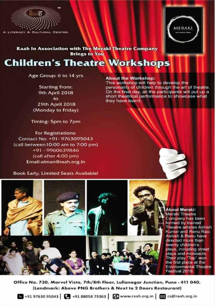 Childrens-Theatre-Workshop