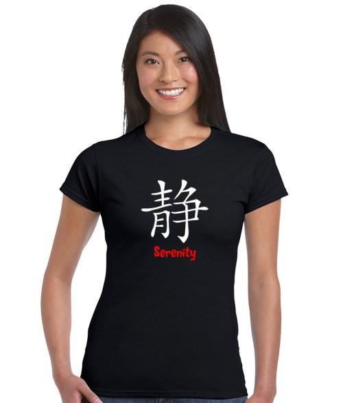 chinese symbol serenity shirt
