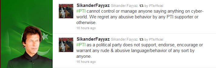 tweets from pti Pakistan