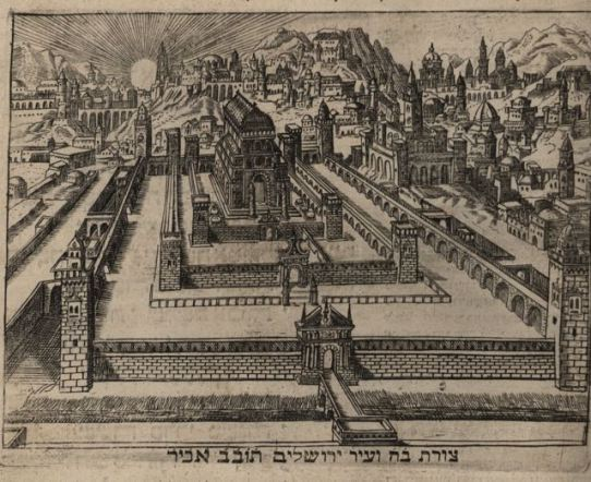 Haggdah, Amsterdam, 1695, Gross Family Collection, Tel Aviv