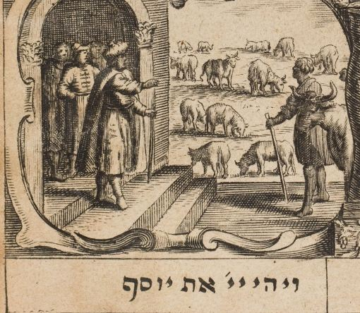 Hebrew Bible, Amsterdam, 1659, Gross Family Collection, Tel Aviv