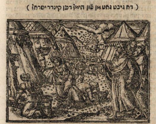 Tzena Urena, Sulzbach, 1722, Gross Family Collection, Tel Aviv
