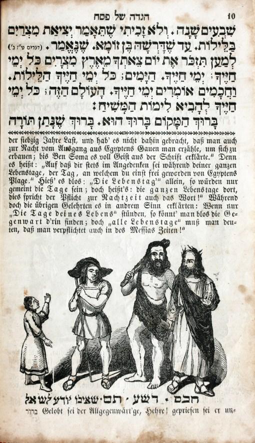 Passover Haggadah, Germany, Gross Family Collection, Tel Aviv