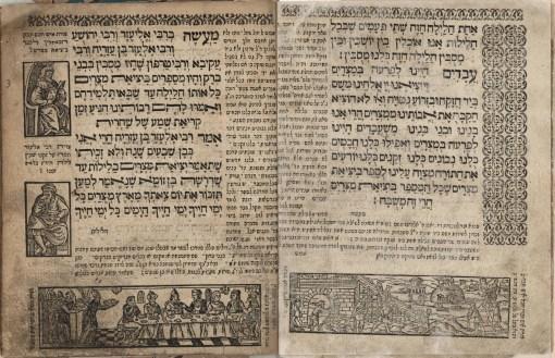 Passover Hagaddah, Amsterdam, 1662, Gross Family Collection, Tel Aviv