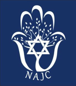 NAJC: National Association of Jewish Chaplains - Logo