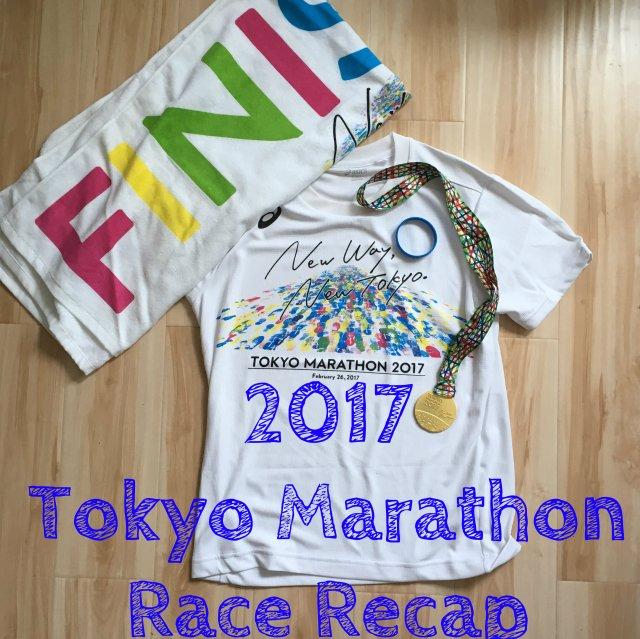 2017 Tokyo Marathon Race Recap