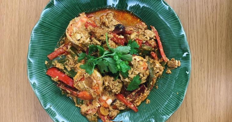 Thai Yellow Curry