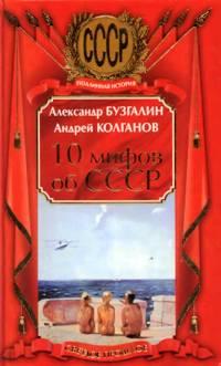 buzgalin_kolganov
