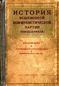 cover_VKPb