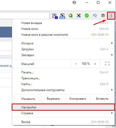 Браузер кэшіне байланысты Вконтакте ойнамайды