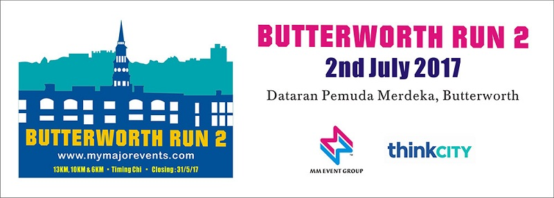 Butterworth Run 2017 Banner