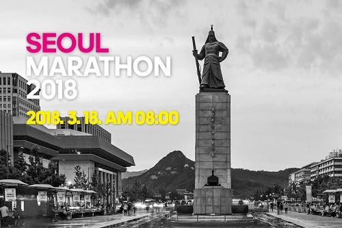 Seoul Marathon 2018 - Race Connections