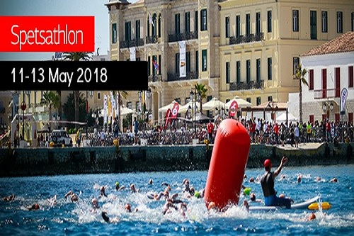 The Spetsathlon 2018 Event - Race Connections