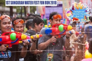 Songkran Water Fest Run 2018 - Race Connections