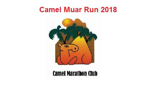 The Camel Run Muar - 10km - 22km - Race Connections