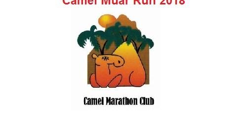 The Camel Run Muar - 10km - 22km - Race Connections