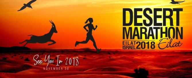 Eilat Full Desert Marathon 2018 - Race Connections