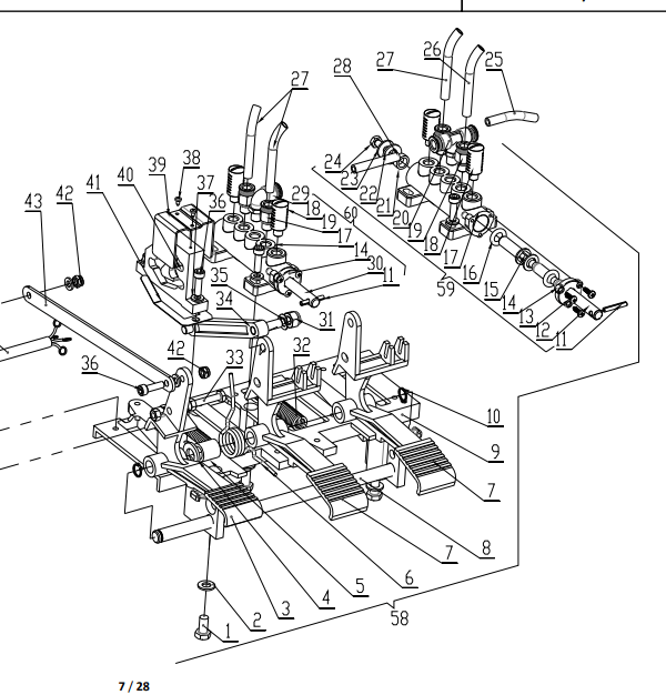 Atlas TC229 Pedal Replacement Part