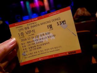 nanta-ticket