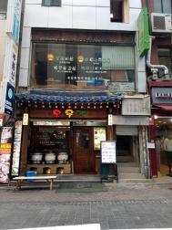 ouga-myeongdong