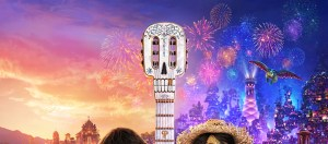 Head of the Guitar from Coco