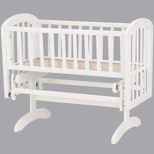 John Lewis Anna Glider Crib £100
