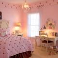 Rachel erim interior design service llc chevy chase md
