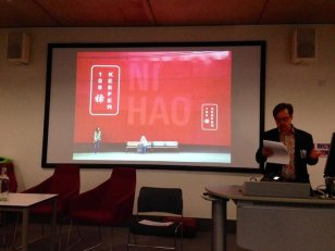 Visualising Chinese Borders Conference MMU day 2 8