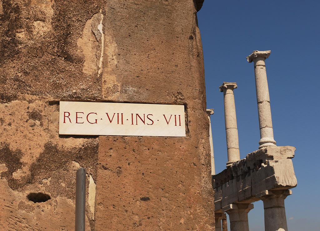 pompeii5