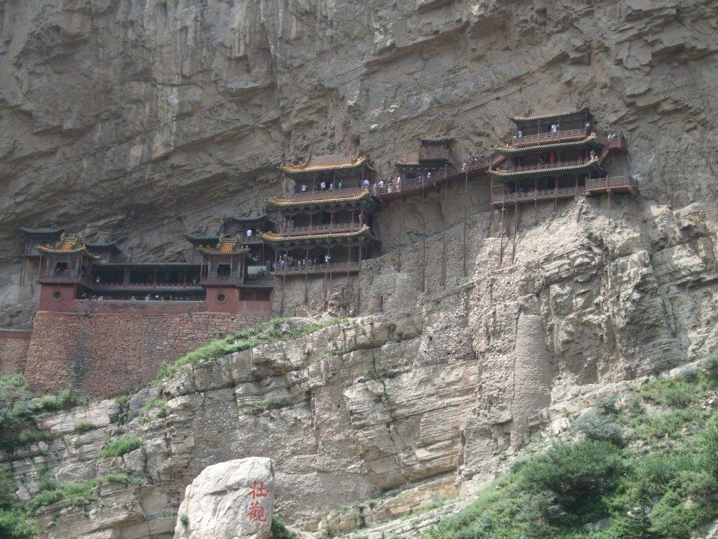 The Hanging Monastery